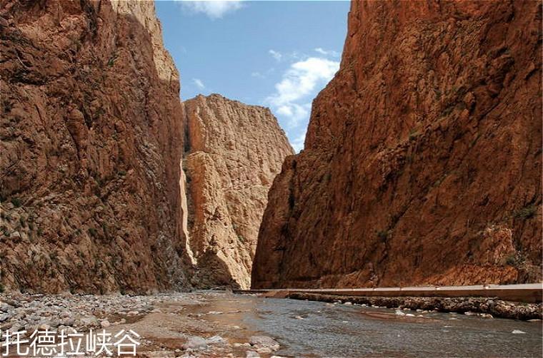 5-night-small-group-high-atlas-mountains-rock-climbing-tour-from-in-marrakech-210918.jpg