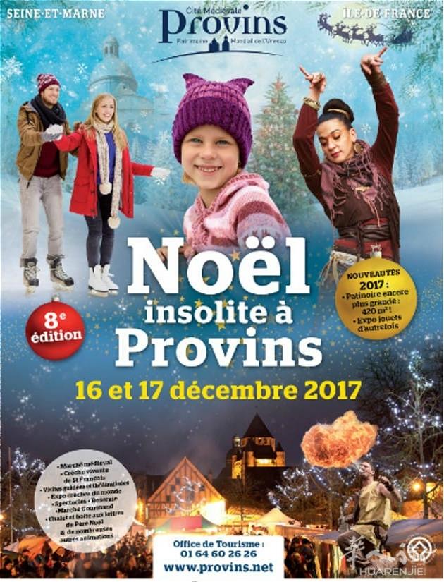 55657_2e99aa2d9270242e_noel-insolite-a-provins.jpg