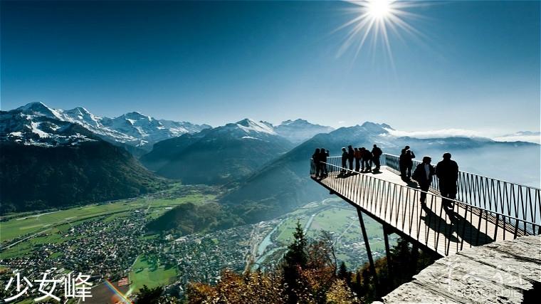 jungfrau-harder-aussicht-platform-interlaken-berner-oberland.jpg