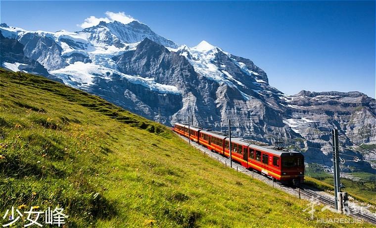 Jungfrau00.jpg