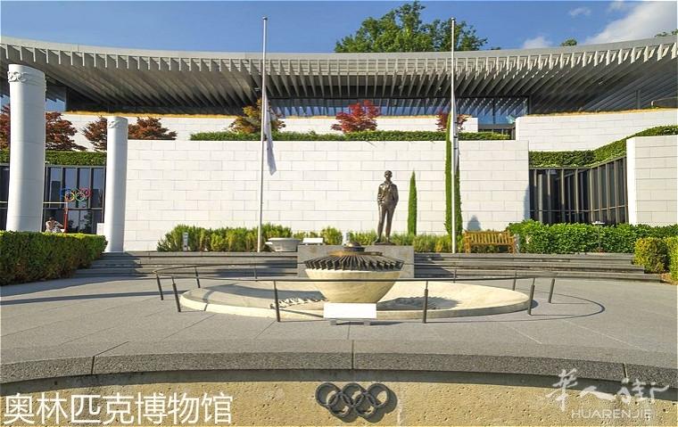 il_museo_olimpico_con_il_braciere_della_fiamma_olimpica_a_losanna.jpg