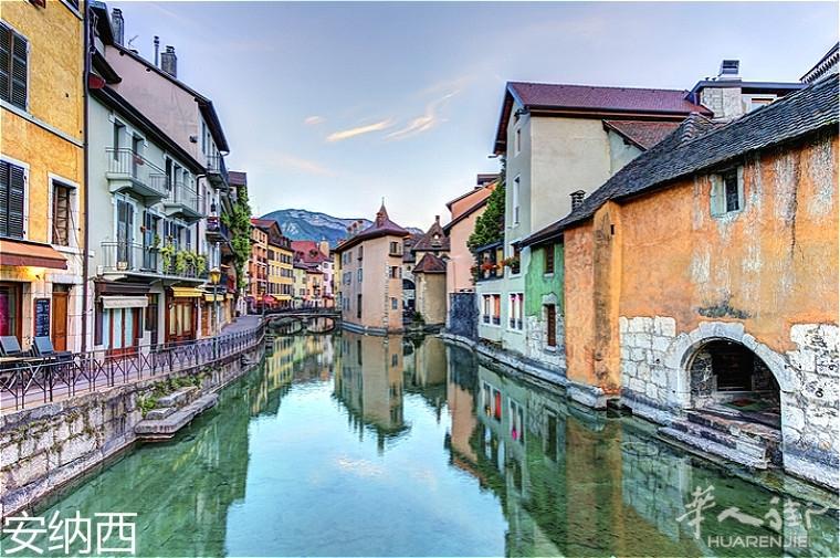 Vacances-Annecy.jpg