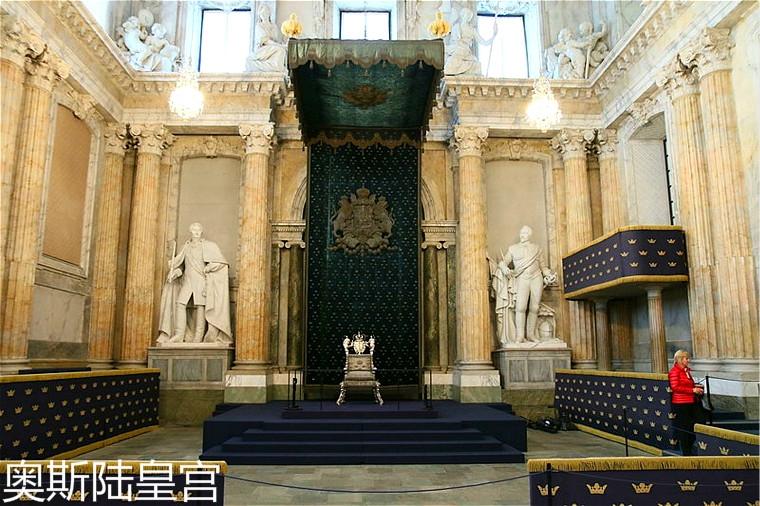 22_Kroningshall_i_det_kongelige_slott_i_Stockholm_A.JPG