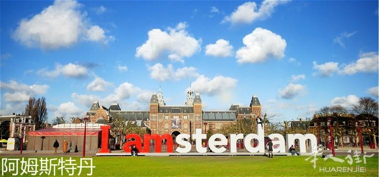 museumplein-hotels-amsterdam.jpg
