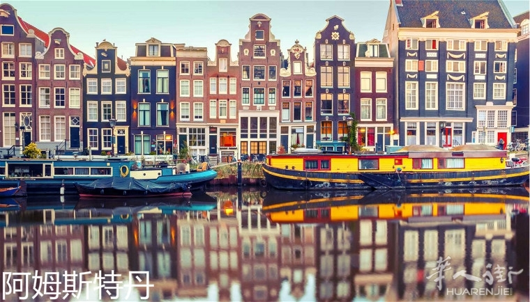 shu-Europe-Holland-Amsterdam-canalSingel-534783616-kavalenkava-1440x823-HERO.jpg
