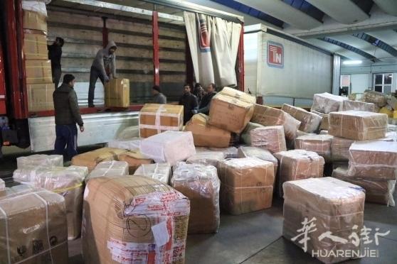 【视频】警方特大行动打击华人黑社会 全欧洲33人被捕