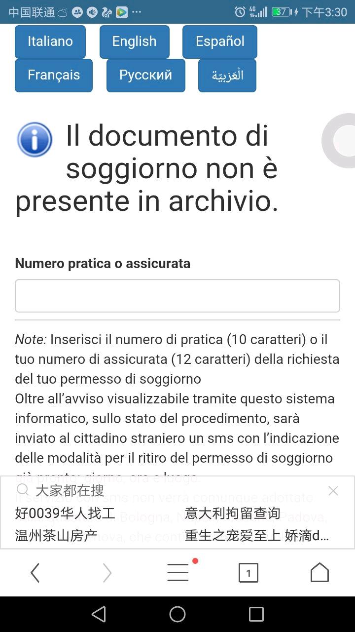Best Il Documento Di Soggiorno Non è Presente In Archivio Photos ...