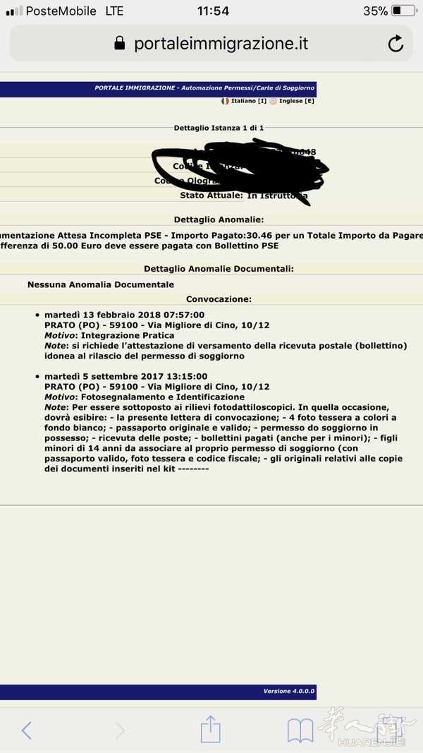 Emejing Portale Immigrazione Automazione Permessi Carte Di ...