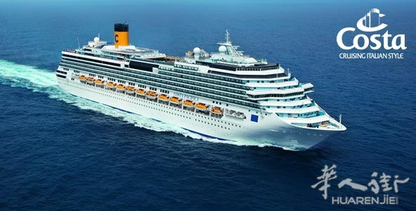 CostaCruises-CD-Header.jpg