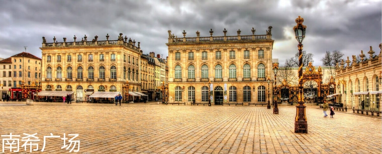 home-city-nancy.jpg