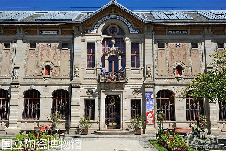 1200px-Limoges_musée_national_de_la_porcelaine_Adrien_Dubouché_1.jpg