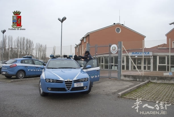 Polizia-Carpi.jpg