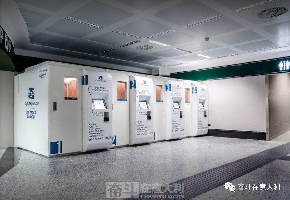 北京快乐8稳赚选一技巧:胶囊旅馆将登陆米兰市区_6