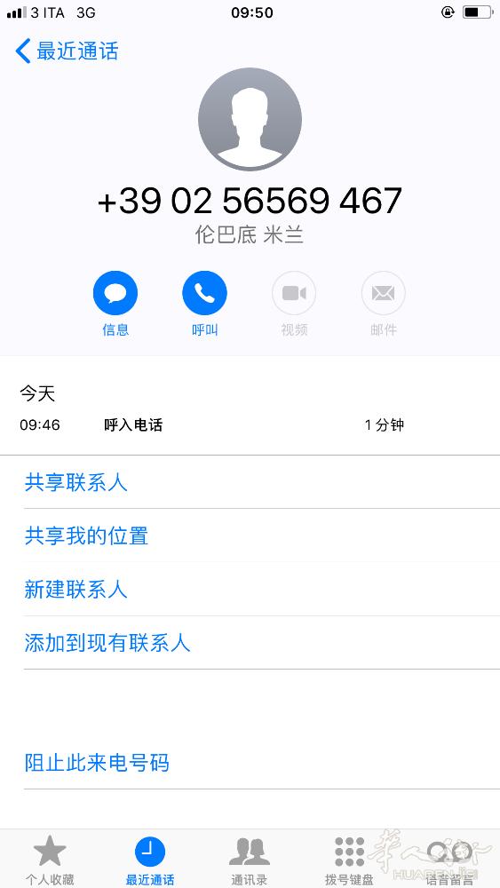25557B4F-E327-4478-AF4D-F94256F95DF8.png