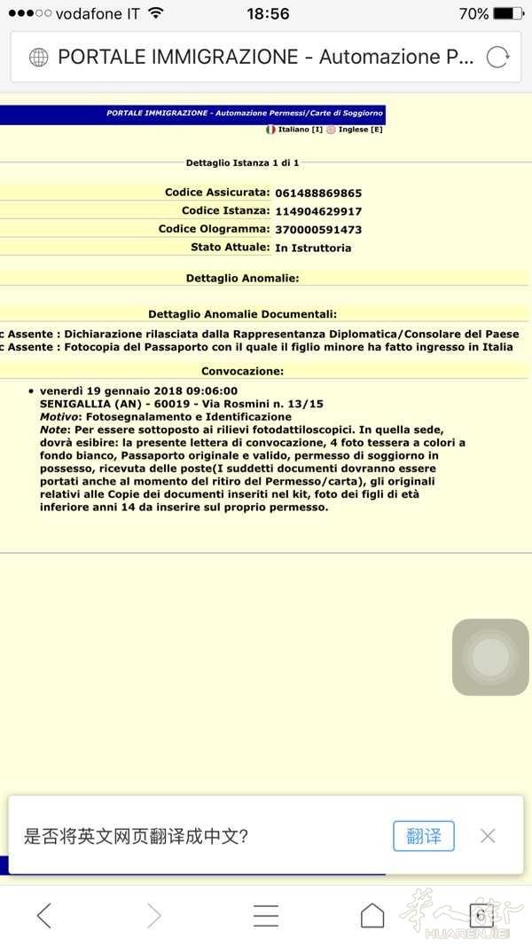Awesome Portale Immigrazione Automazione Permessi Carte Di Soggiorno ...