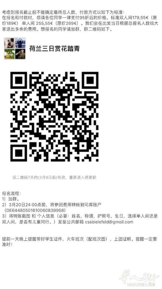 C2E1B1C1-BAE1-48D6-B157-74598861B7C0.png