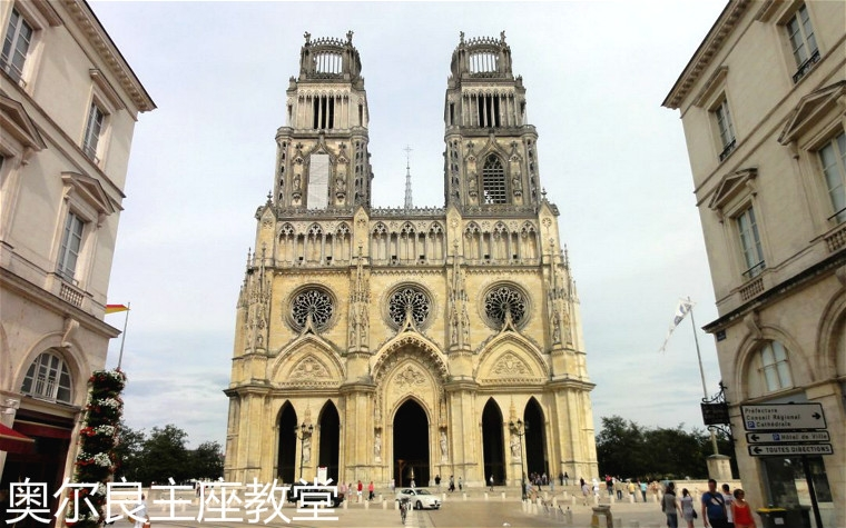 Cathédrale_Sainte-Croix_dOrléans_1-1080x675.jpg