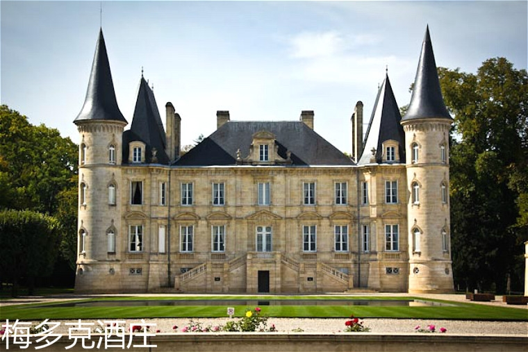 Chateau-Pichon-Medoc-IMG_19831.jpg