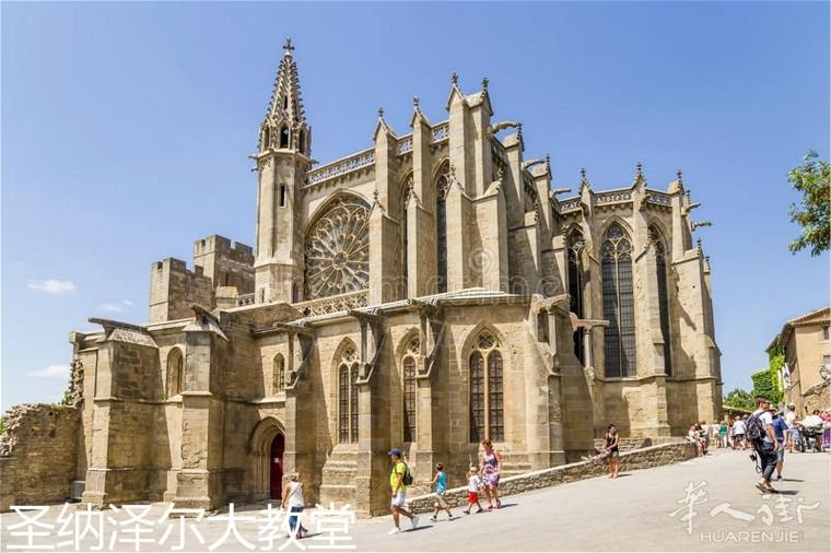 卡尔卡松,法国-圣纳泽尔大教堂,-xi世纪-57829329.jpg