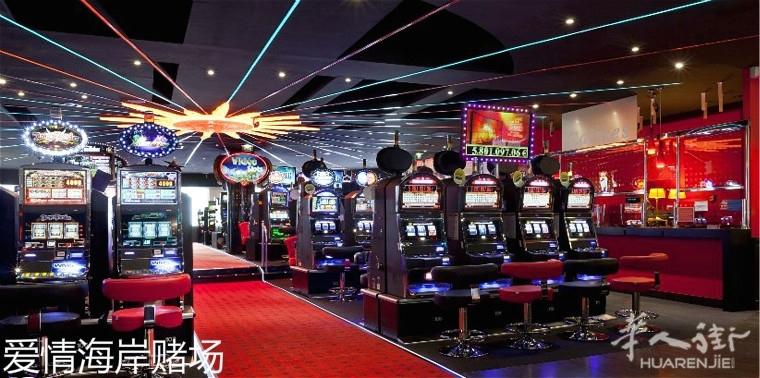 casino-la-baule1.jpg