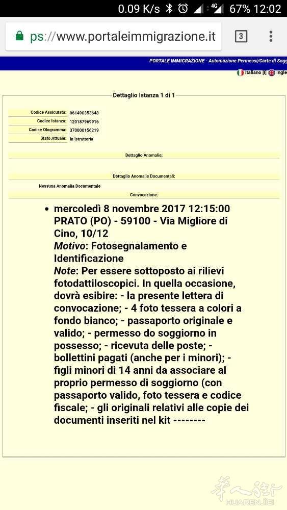 Best Portale Immigrazione Automazione Permessi Carte Di Soggiorno ...