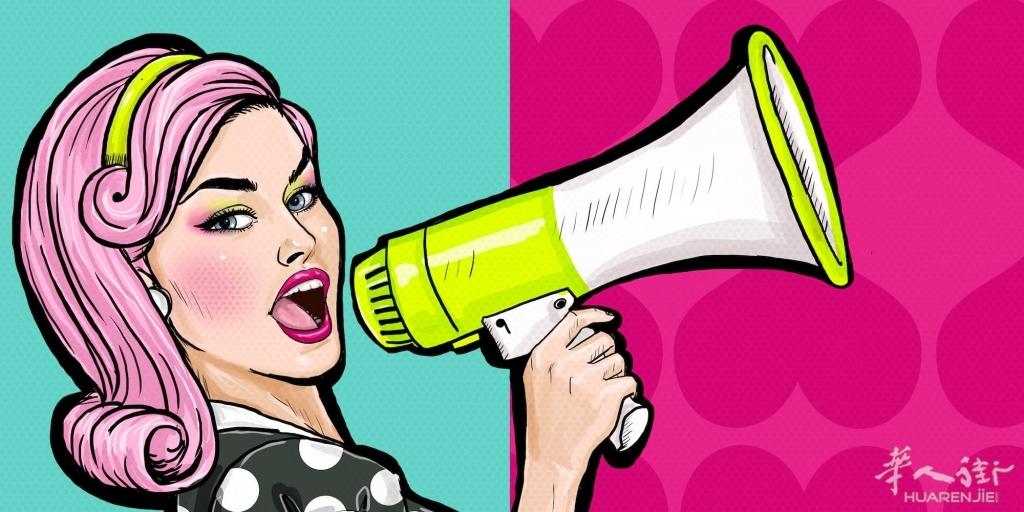 bigstock-Pop-art-girl-with-megaphone-W-95282288.jpg