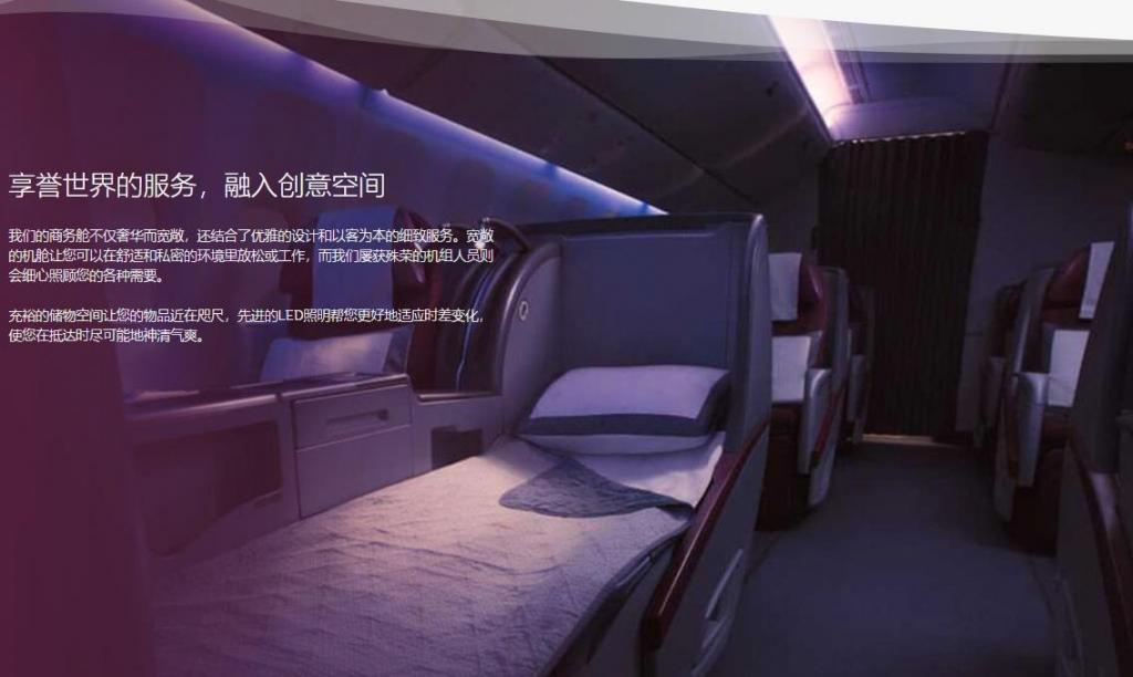 WeChat Screenshot_20180308171444.jpg