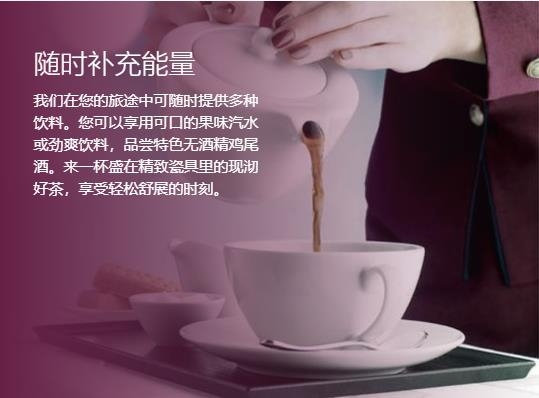 WeChat Screenshot_20180308175004.jpg