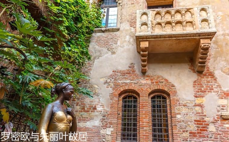 putovanje_u_veronu_julijin_balkon_133425.jpg.jpg