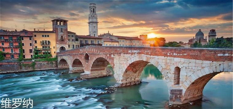 Italy-Verona.jpg