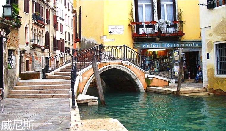 Quartier-de-Santa-Croce-Venise.jpg