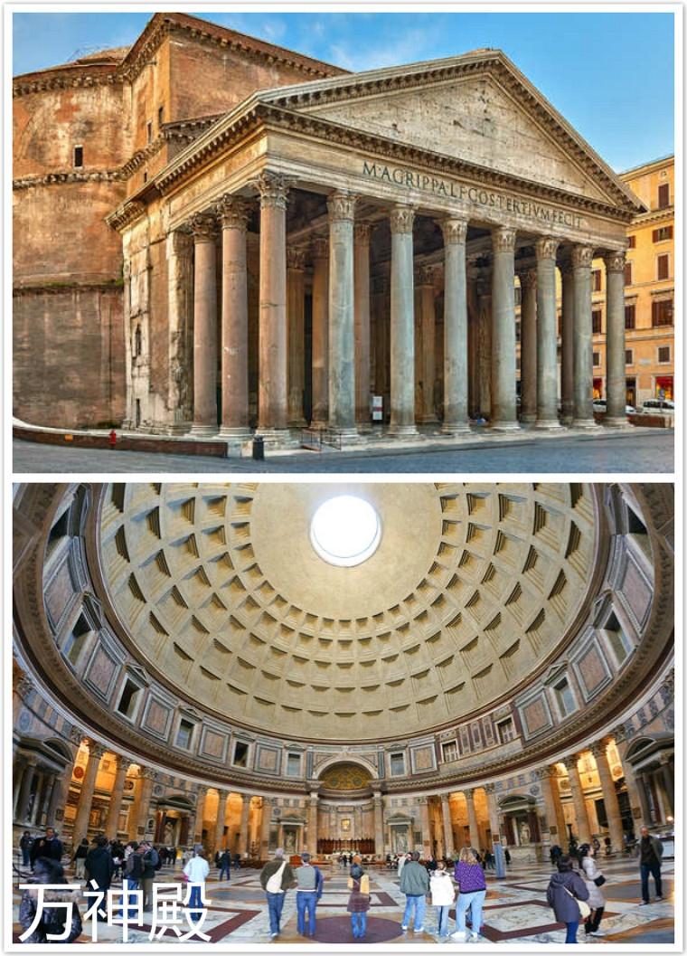 panthéon-rome-l-italie-38425304.jpg