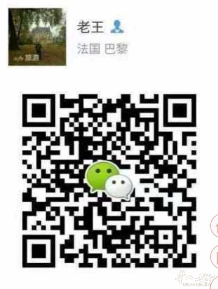 IMG_20180319_085628.jpg