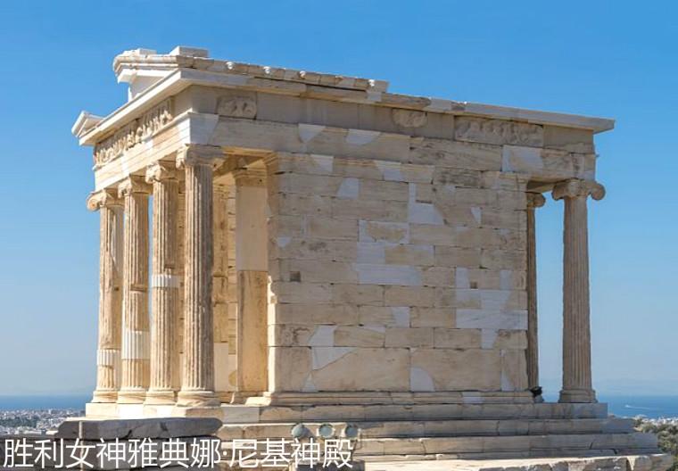 Temple_of_Athena_Nikè_from_Propylaea,_Acropolis,_Athens,_Greece.jpg