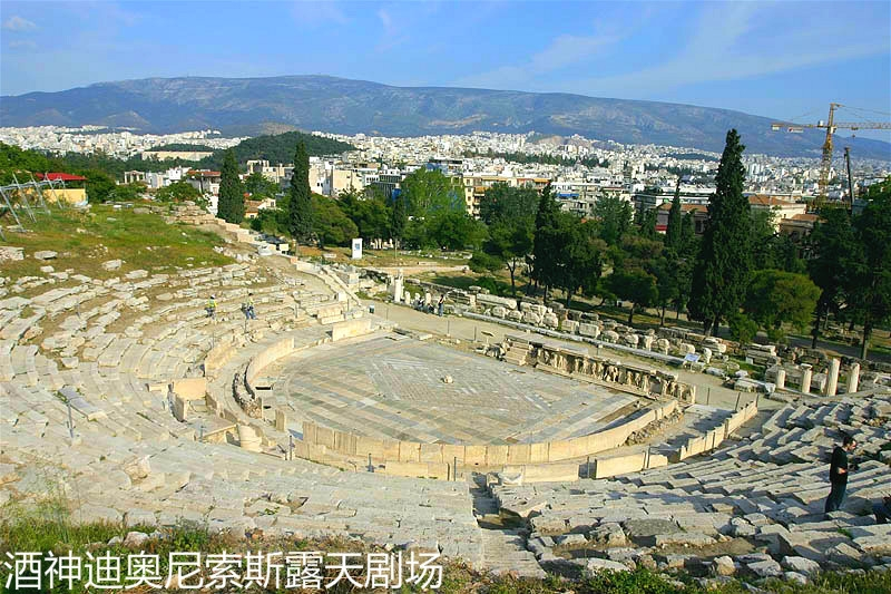 athenes-theatre-dionysos-06.jpg