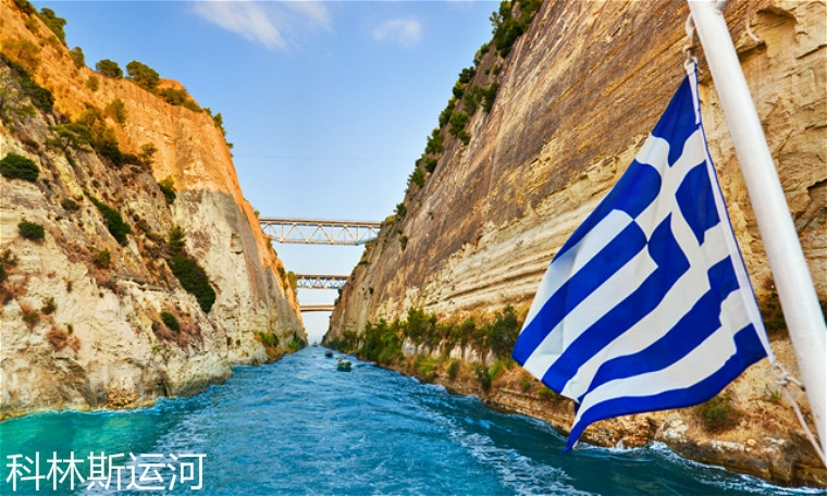 ancient-corinth-and-canal-cruise-adventure-PR01-mosaic.jpg