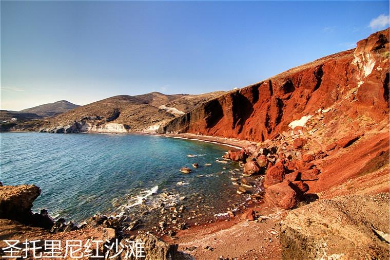 red-beach-Santorini-Gay.jpg