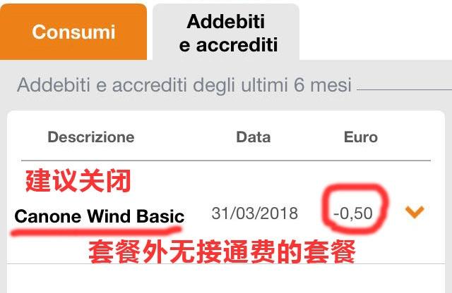 wind basic1.jpg