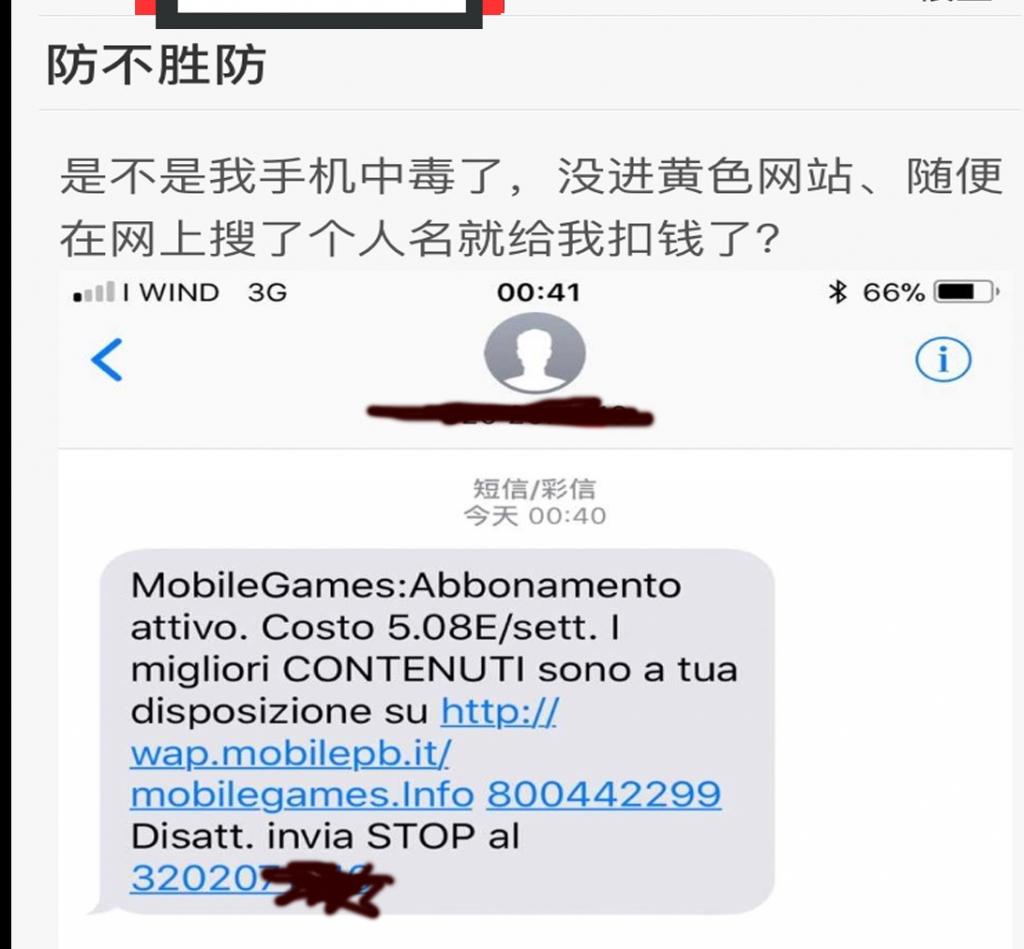 WeChat Image_20180407135028.jpg