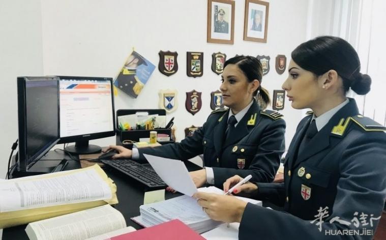 撒丁岛华人企业未合理雇佣当地员工被罚3.5万欧元