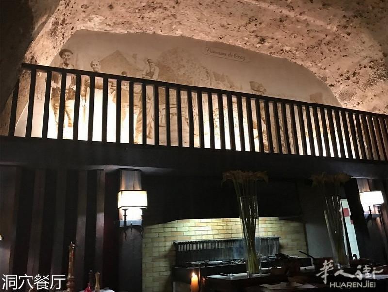 WeChat Screenshot_20180419130541_meitu_1.jpg