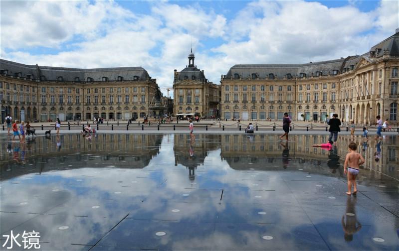 ob_955b64_miroir-d-eau-bordeaux-1b.jpg