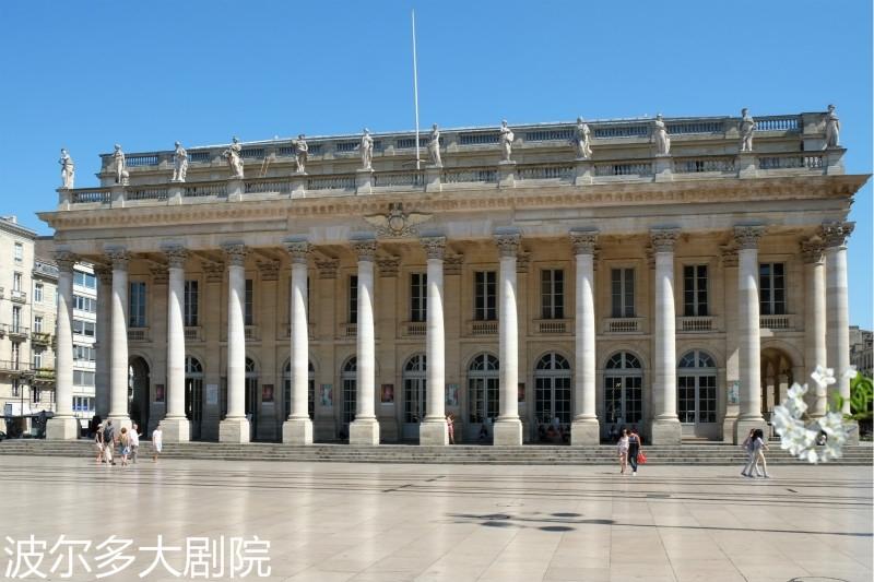 034_-_Grand_Théâtre_siège_de_l'Opéra_national_-_Bordeaux.jpg