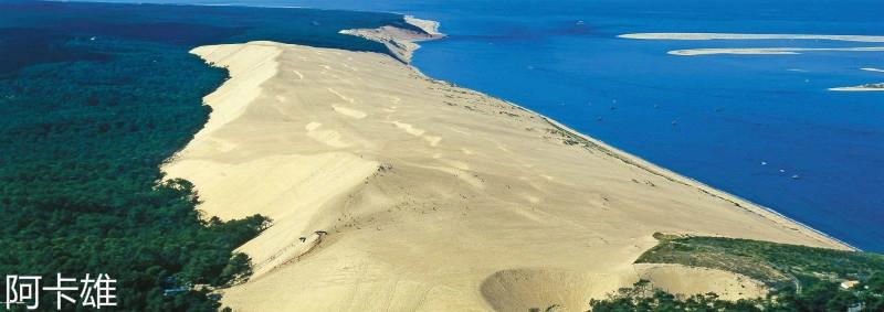 dune-du-pyla-arcachon.jpg