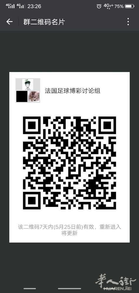 Screenshot_20180518_232650.jpg