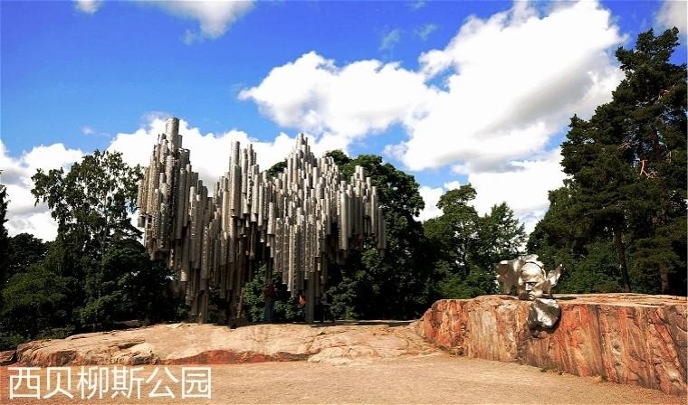 西北柳丝公园.jpg