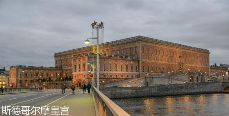 皇宫1.jpg
