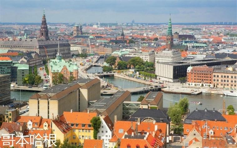 哥本哈根.jpg
