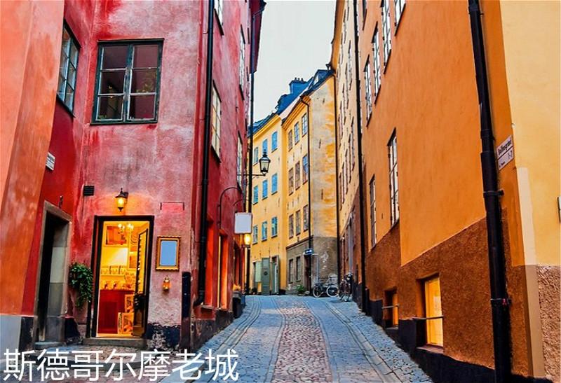 sweden-stockholm-old-town.jpg