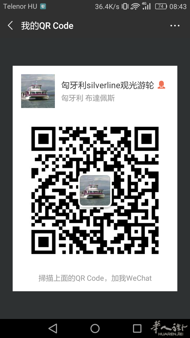 WeChat Image_20180608112707.png